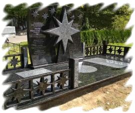 Изготовление элитных памятников и мемориалов